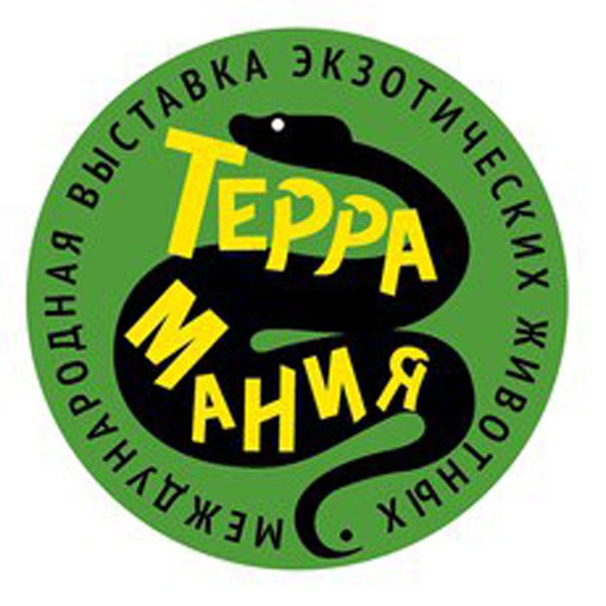 ТерраМания-2018